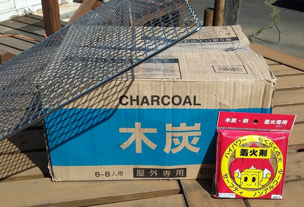 BBQ網、炭、着火剤