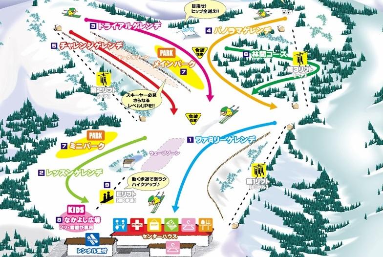 九重スキー場ゲレンデ
