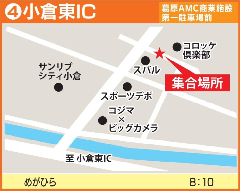 kokurahigashimap
