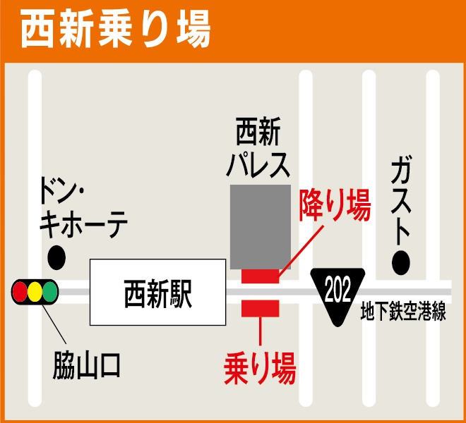 nishijinmap