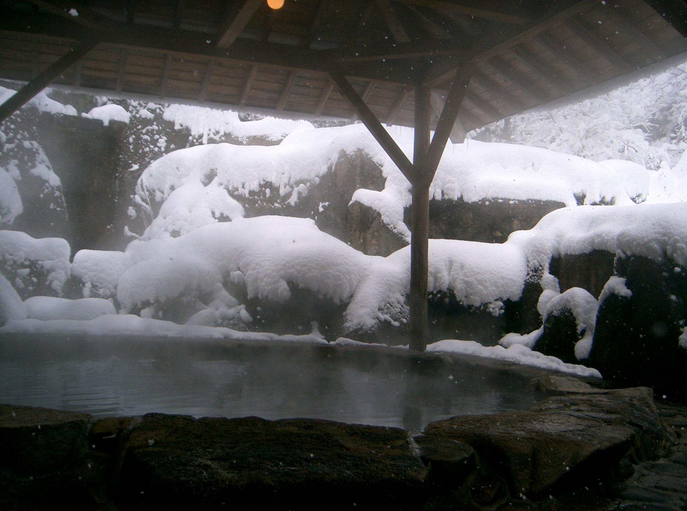 鳴滝お風呂