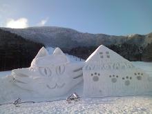 猫山雪祭り